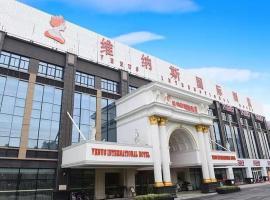 Venus International Hotel (Shanghai International Tourism Resort Wildlife Park)