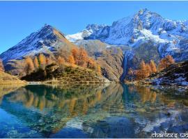 Hôtel Pension du Lac Bleu