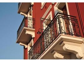 Verona Class ApartHotel (Residenze del Cuore)