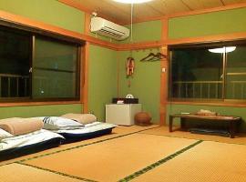 2-7-29 Aoshima - Hotel / Vacation STAY 6392