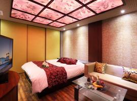 Hotel Bijou (Adult Only)