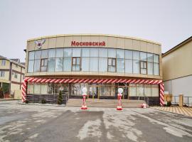 Hotel Moskovsky