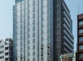 호텔 루트-인 그랜드 도쿄 아사쿠사바시