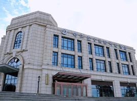 Linjiang International Cruise Hotel Baoyang Road