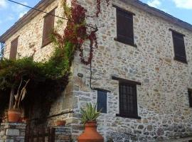 Guesthouse Dimou