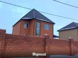 Дом в черте города, 236 кВ. м., 20 мин езды до центра