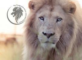 Jugomaro Predator Park SA 2.0