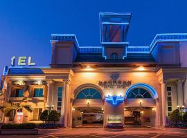 納多利汽車旅館