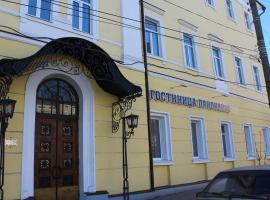 Priokskaya Hotel