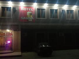HOTEL XACHEN