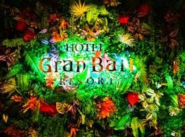 Hotel Gran Bali Resort