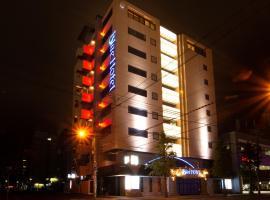 ブルーホテル シュープリーム  (大人専用)