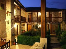 Rectoral de Goian, Sarria (Moscán yakınında)
