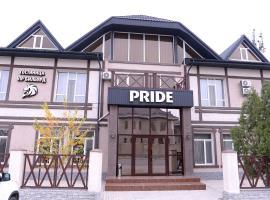 Pride Hotel