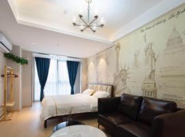 Han Shi Feng Apartment Hotel South Station Xihan Branch