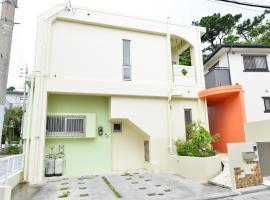 Guesthouse Uebaru