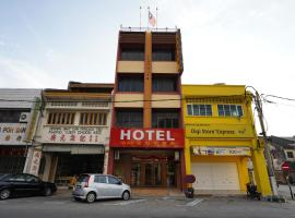 Hotel Fully Well Kampar
