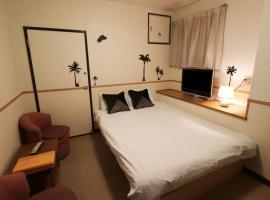 Hotel Yuyukan A0E56 Center of Kabukicho, Shinjuku