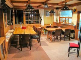 Kizuna Lodge