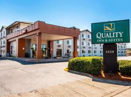 Quality Inn & Suites Springfield