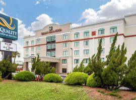 North Myrtle Beach Hotels >> The 30 Best Hotels And Properties Near North Myrtle Beach Myrtle