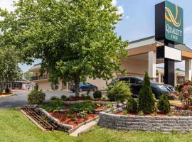 Quality Inn Kingston Springs