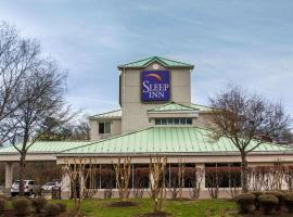 The 6 Best Hotels Near Busch Gardens Amp Water Country