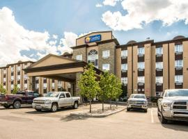 Comfort Inn & Suites Fort Saskatchewan