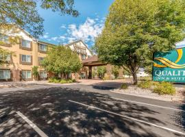 Quality Inn & Suites University Fort Collins