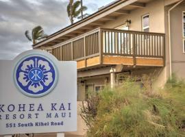 Kohea Kai Maui, an Ascend Hotel Collection Member