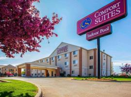 Comfort Suites Normal University area