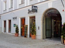 アルトシュタットホテル アーチ ノイエス ハウス