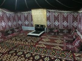 مخيم تعاليل