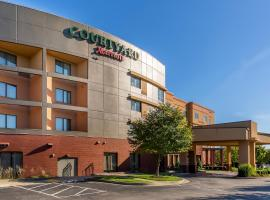 Courtyard by Marriott Lexington Keeneland/Airport