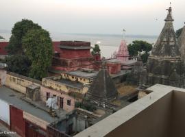 Shiva River View