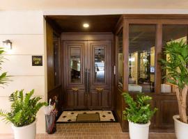 LA49 Hotel