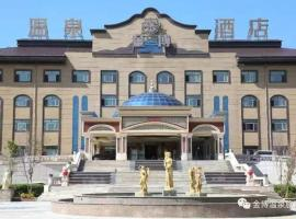 Harbin Taiping Lake Spring Hotel
