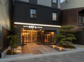 Hotel WBF Gojo Omiya