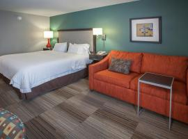 Hampton Inn New Orleans/St.Charles Ave