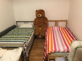 Berliner Edi's Home
