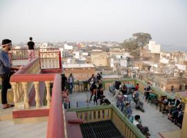 Ram Bhawan Residency