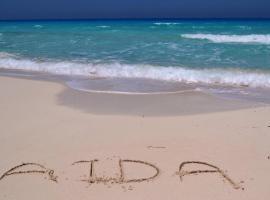 Aida Beach Hotel - El Alamein, Эль-Аламайн