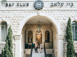 Bay Club - an Atlas Boutique Hotel