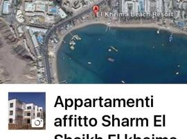 El kheima beach , Sharm El Mayah