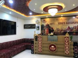Hotel King's Banaras