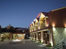Hotel Dimasi