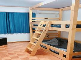 217 Tonomachi - Hotel / Vacation STAY 8240