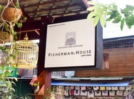 Fisherman's House