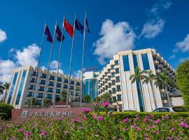 Excemon Beihai Beach Hotel
