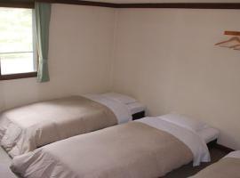 22385-3 Kamishiro - Hotel / Vacation STAY 7887